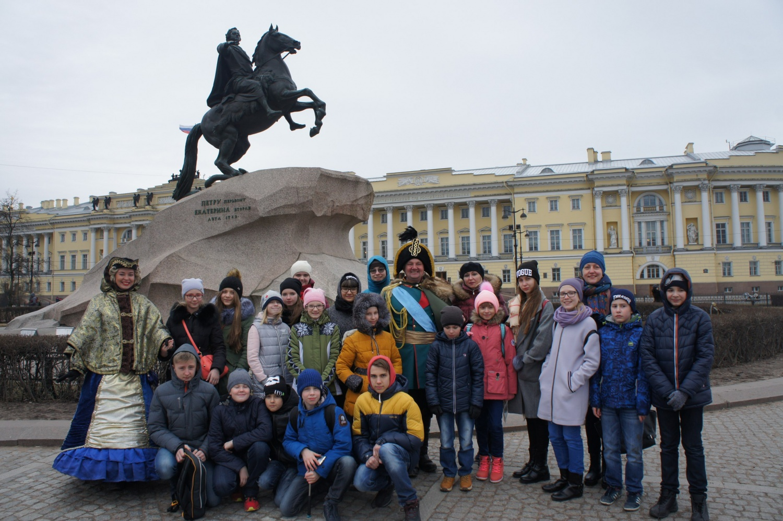 Учимся в Петербурге: английский язык
